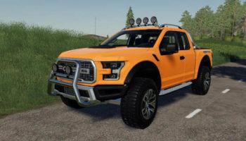 Мод авто Ford Raptor 2017 v1.0 для Farming Simulator 2015