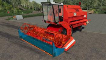 Мод комбайн Bizon Gigant ZO83 v1.0 для Farming Simulator 2015