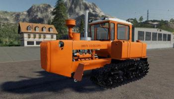Мод трактор ДТ-75М v1.0.1.0 для Farming Simulator 2015