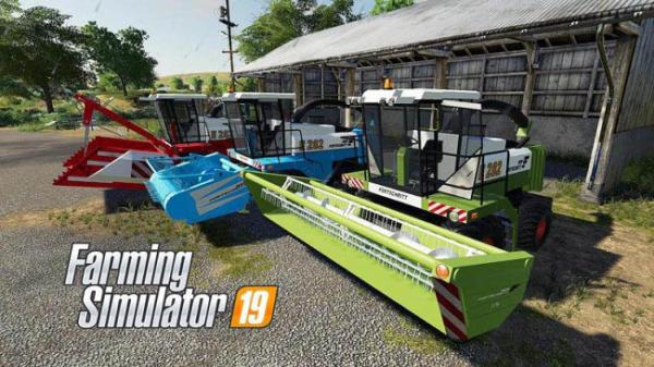 Мод ПАК Fortschritt E-282 MDW v3.0.0.1a для Farming Simulator 2015
