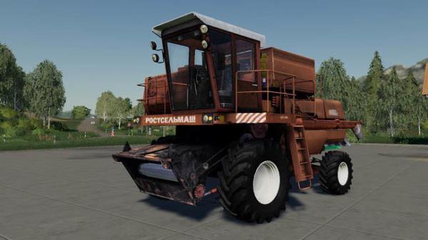 Мод комбайн Дон-1500 А4 v2.0.1.0 для Farming Simulator 2015
