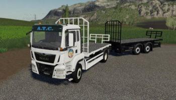 Мод ПАК ATC Cargo Transportation Pack v1.0 для Farming Simulator 2015