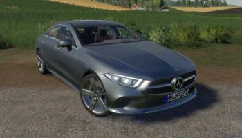 Мод авто Mercedes-Benz CLS 2018 v1.0 для Farming Simulator 2015