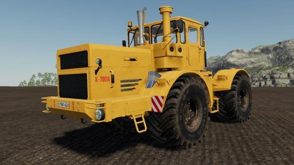 Мод трактор Кировец K-700A v1.0.0.0 для Farming Simulator 2015