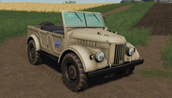 Мод авто ГАЗ-69 v1.0 для Farming Simulator 2015